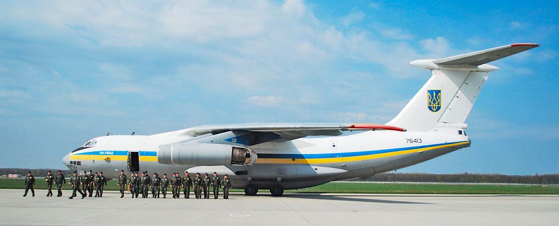Ukrainische Luftwaffe