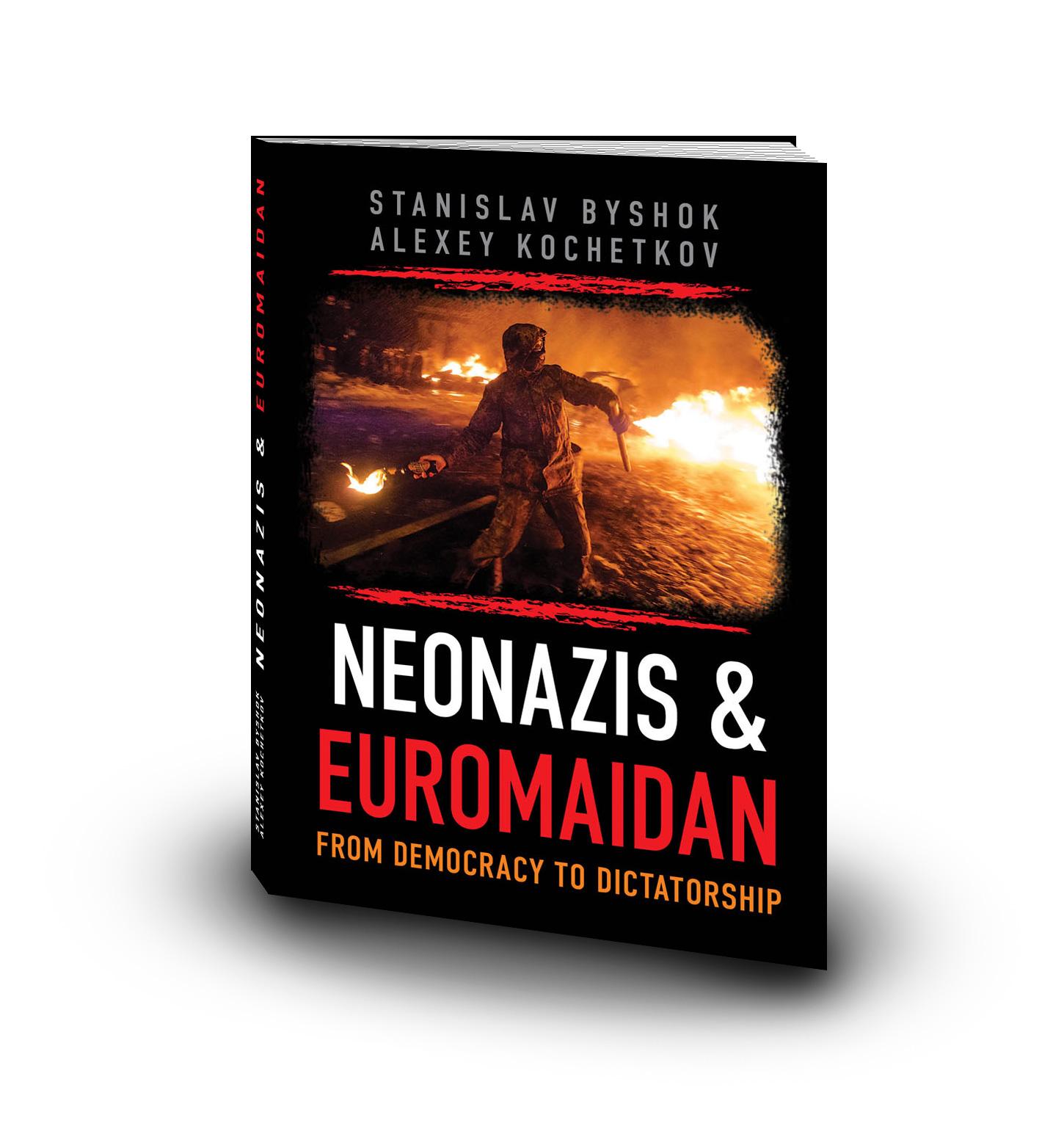 euromaidan_book