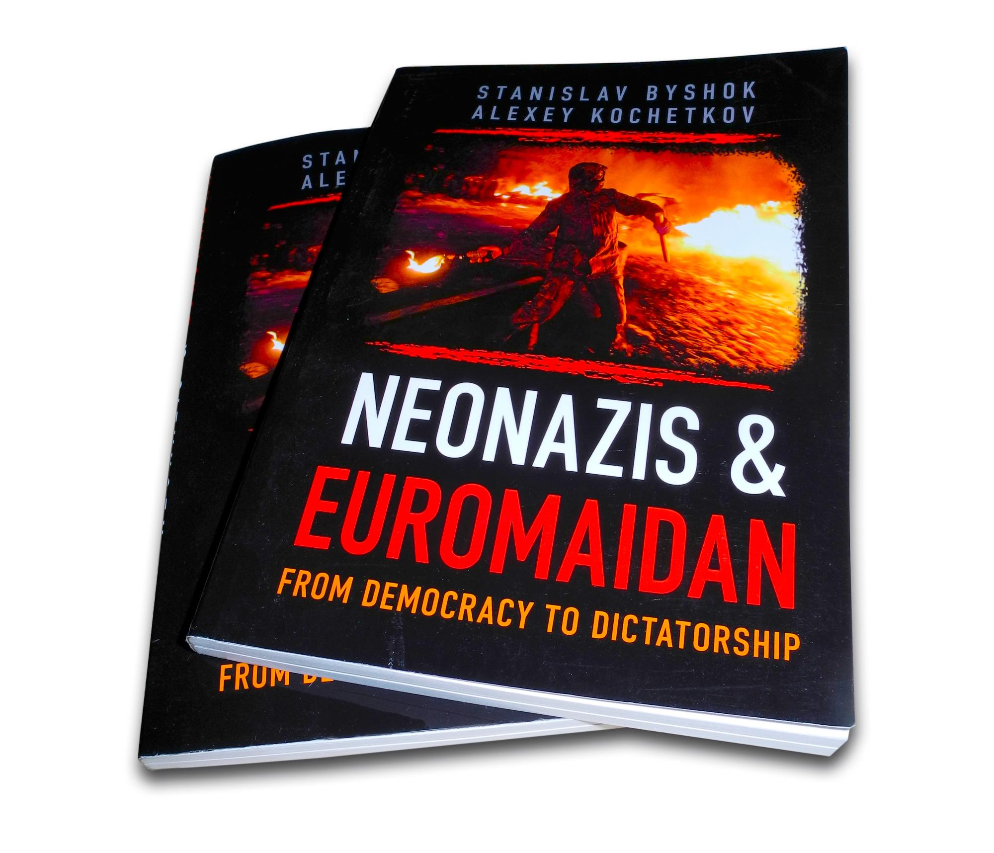 neonaziMaidan